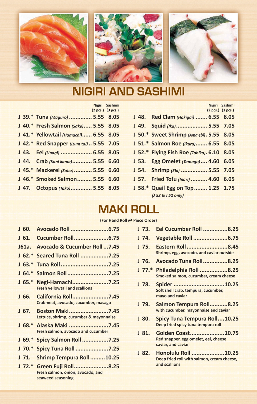 Japanese and Thai Menus at East Restaurant and Lounge in Wells, Maine ...